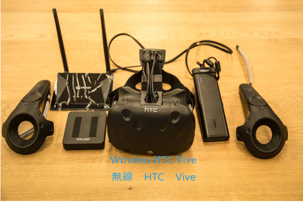 Wireless HTC Vive (無線HTCVive)